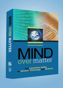 Book Mind Over Matter